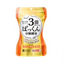 范冰冰推荐! 三倍清肠型! 日本SVELTY Pakkun糖质分解酵母生成酵素56粒 袋装 0920