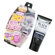 范冰冰推荐! COSME大赏日本Black Gel Pack去黑头角质撕拉式面膜90g