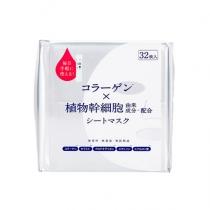 日本LITS 水润保湿植物干细胞面膜 抽取式32片