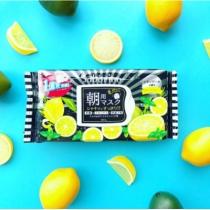 日本Saborino早安懒人面膜32入 限定款柠檬黑色