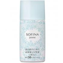 SOFINA 饱水控油双效日间防护乳(美白)-30ml