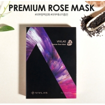 新款 韩国VIVLAS玫瑰金面膜5片一盒