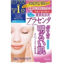 日本KOSE 高丝CLEAR TURN WHITE 胎盘素明亮肌保湿面膜 5片