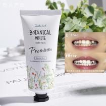 日本齿达人Teeth Lab Botanical White齿达人植物美白牙膏60g(强效型)