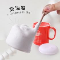林允同款! 日本Aisen洗面奶起泡杯