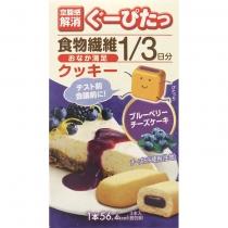 【空腹感解消】滿腹小餅乾(藍莓奶酪)