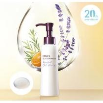 (COSME大赏)18年限量版Fancl淨化卸妆油120ml 特别添加柑橘薰衣草精华