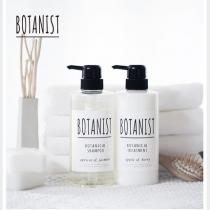 日本BOTANIST天然植物学家无硅油柔顺控油洗发水护发素490ml