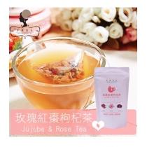 Natural Herbal Tea午茶夫人 玫瑰红枣枸杞茶 10入