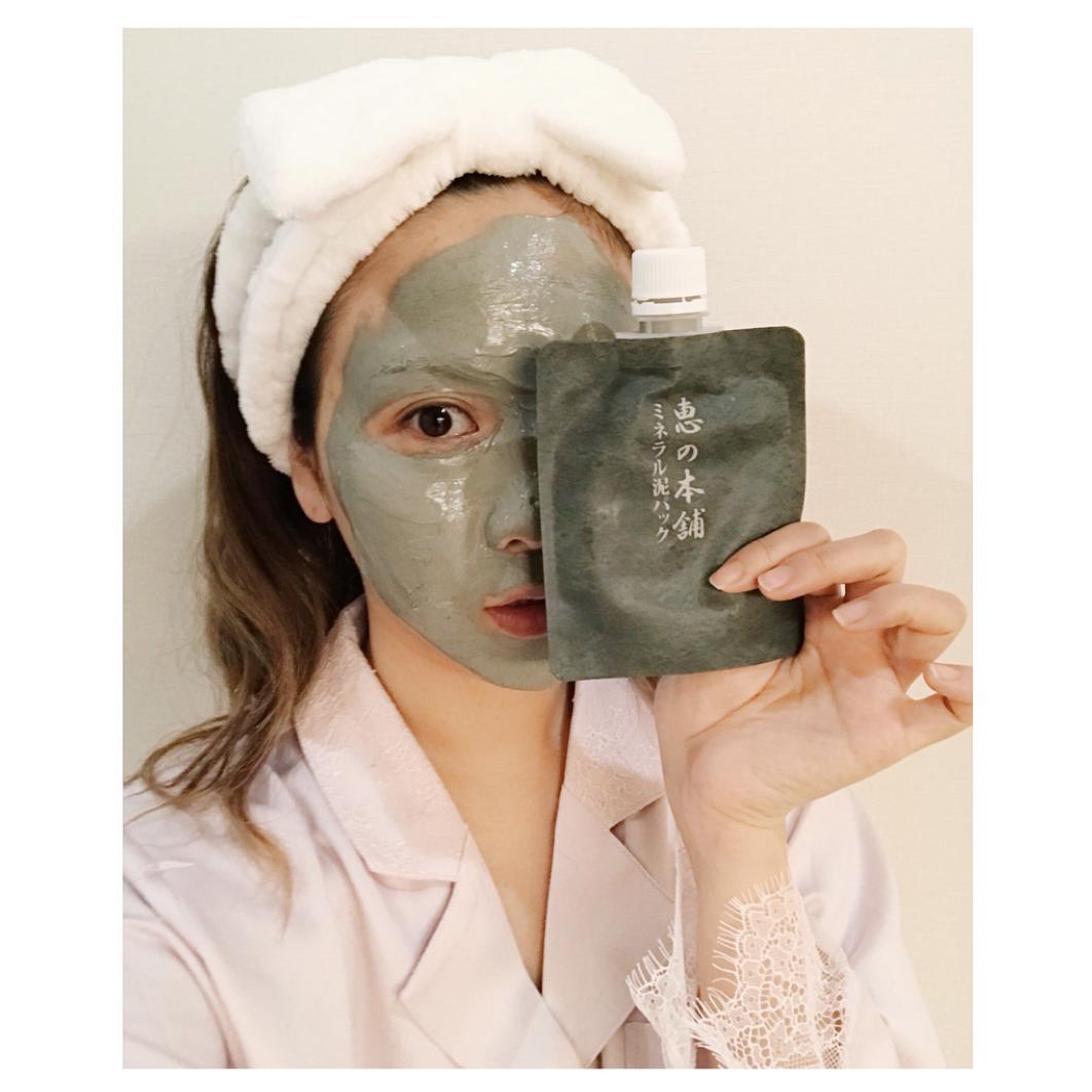 日本惠之本铺 矿物质泥面膜保湿清洁绿泥 -4580444280290