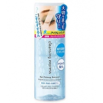 COSME大赏榜首!日本Mandom曼丹Bifesta眼唇卸妆液145ml
