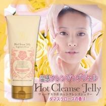 日本Venus Lab VL 玫瑰温感去黑头深层清洁卸妆啫喱200g