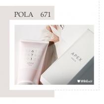 日本POLA APEX671 私人定制温感面膜90g