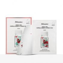 JMsolution德玛积雪草修复胶囊药丸面膜10片一盒(红丸)