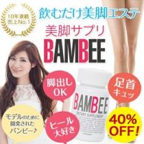 日本BAMBEE瘦腿丸 减腿消浮肿30日