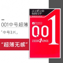 Okamoto冈本001安全套超薄避孕套0.01mm3只装(红盒)