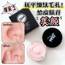 日本XIVA Stein's 隐形毛孔细纹遮瑕膏 10g -4580255653672