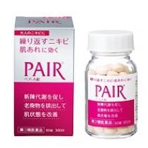 日本Lion狮王A锭 成人痘痘祛斑美容丸60粒