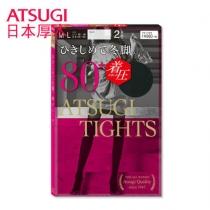 日本厚木ATSUGI 80D丝袜 远红压力发热袜 2双装/包