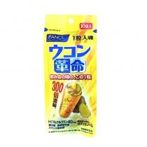 FANCL生姜革命保护肝脏解酒丸姜黄素胶囊 10回分