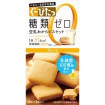 低热量NARISUP空腹感消解饼干 【原味&益生菌】3枚×3袋一盒4955814703394