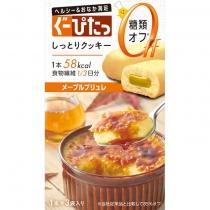 低热量NARISUP空腹感消解饼干【焦糖布丁夹心】4955814701253