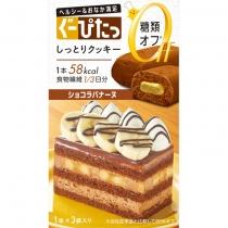 【空腹感解消】NARISUP空腹感 低卡路里饼干豆乳(香蕉巧克力蛋糕夹心)4955814701239