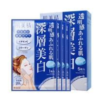 Kracie肌美精 深层美白保湿面膜5片(蓝盒)