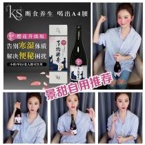 景甜推荐! 日本KS万物酵素原液瓶装 / 美体改善睡眠代餐 720ML/瓶