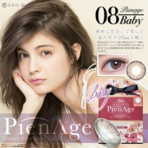 PienAge 1 Day No.8 Baby & No.9  12片入