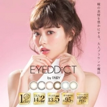 网红挚爱! EYEDDiCT by FAIRY 1 Day 10片入