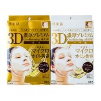 日本Kracie肌美精3D 超浓厚高保湿面膜4片/盒 金色白色