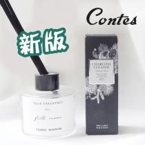 日本ESTHE PRO LABO美容口服活性炭36g (排毒/吸油脂/通便/排出身体有害物)