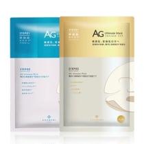 日本 COCOCHI AG复活草海洋面膜 / EGF高浓度修复净白 5片一盒