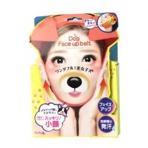 日本Darling Dog Face Up Belt狗狗 瘦脸矫正带 面部轮廓提拉紧致去法令纹小颜面罩神器