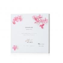 李湘推荐!日本华雪水膜保湿抗氧修复焕白面膜30包一盒