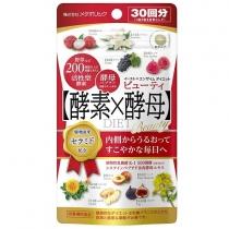 日本MDC Metabolic酵素酵母乳酸菌活性发酵健康消脂美容60粒(红)