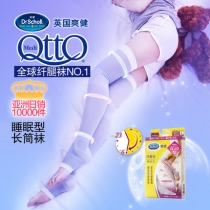Dr.Scholl QTTO-阶段舒缓压力睡眠美腿袜