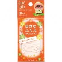 KOJI 完全透明双眼皮贴布 (60p/30回分宽版)