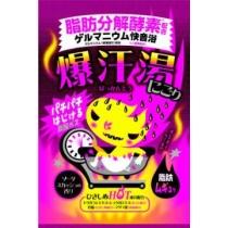 BISON 爆汗汤美肌入浴剂(蘇打汽水香)-脂肪分解酵素4901525001137