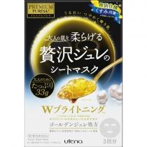 日本UTENA佑天兰黄金果冻面膜限定珍珠薏仁3片装 4901234303416