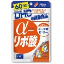 DHC a-脱氧酸 硫辛酸 超强减肥素 燃烧脂肪 60日