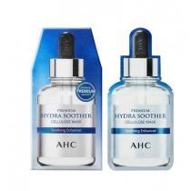 韩国AHC高浓度B5第三代玻尿酸高效透明质酸面膜5片一盒