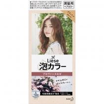 日本 花王 Prettia 染发膏 普罗旺斯玫瑰茶棕4901301350107