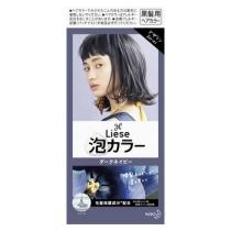 日本 花王 Prettia 染发膏 暗夜蓝色4901301363725  19年新色