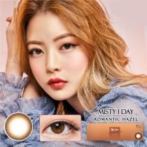 韩国EYENIQ 1 DAY MISTY ROMANTIC HAZEL 榛子棕色 (1盒20片)