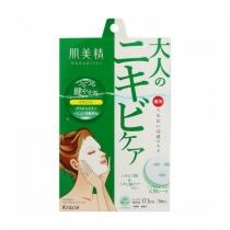 Kracie肌美精绿茶精华+VC消炎祛痘面膜5枚入(绿盒)