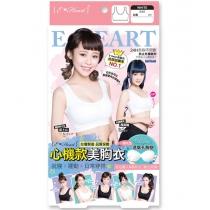 E-Heart伊心夜寝美胸衣- 24H吸湿排汗(心机白)