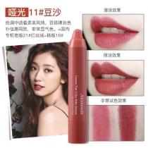 韩国 Mamonde 梦妆 新版唇棒 唇膏笔 豆沙哑光11号 20号辣椒色
