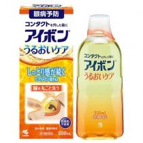 小林制药玻尿酸高保湿洗眼液500ml橙色清凉2-3度